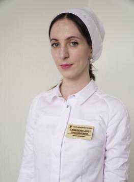 Ахмедова Асет Хасайновна